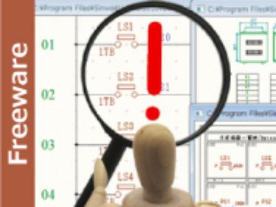 UD Viewer7・・・・・・・・・・・・・誰でもUnidrafデータを見られる『フリーウェア』(日本語版/英語版)